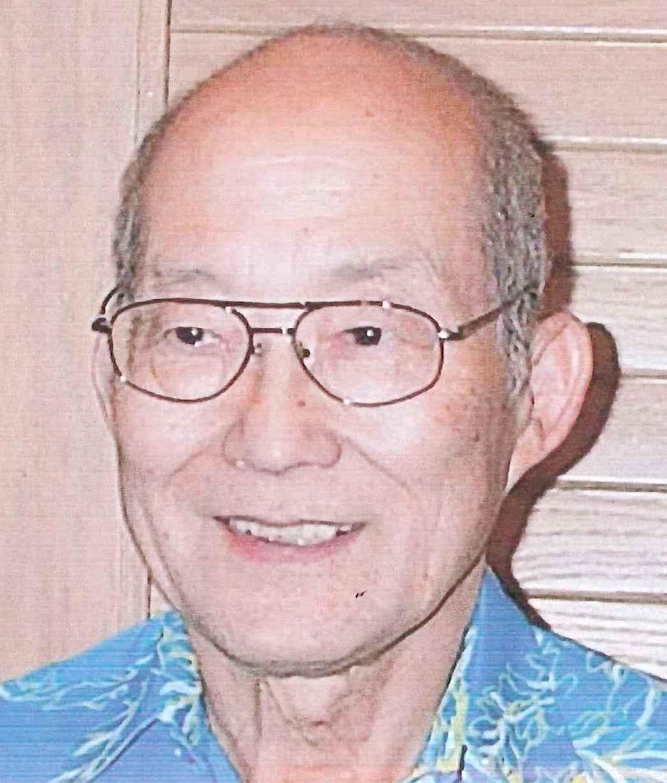 Search Hawaii Obituaries - obits.staradvertiser.com