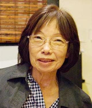 Shirley Keiko Inoue