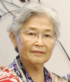 Rosy Aiko Fukuhara