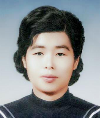 Gloria Hyun Chun Han