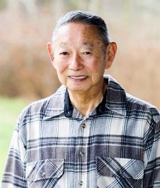 Charles Masayuki Kajihiro