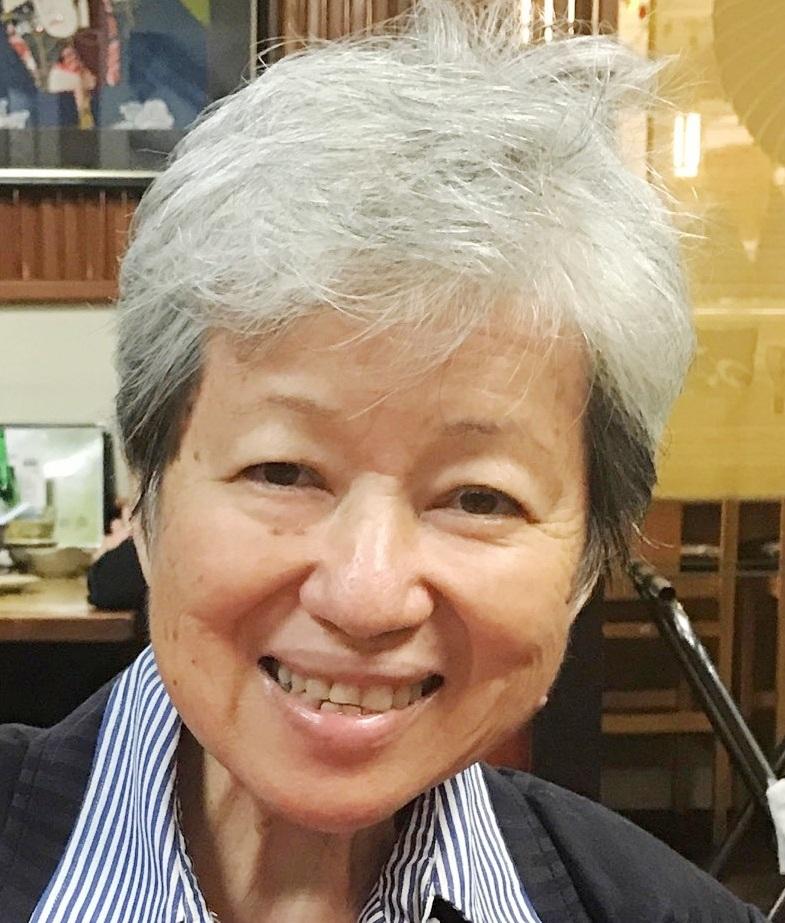 Mae S. Yoshino