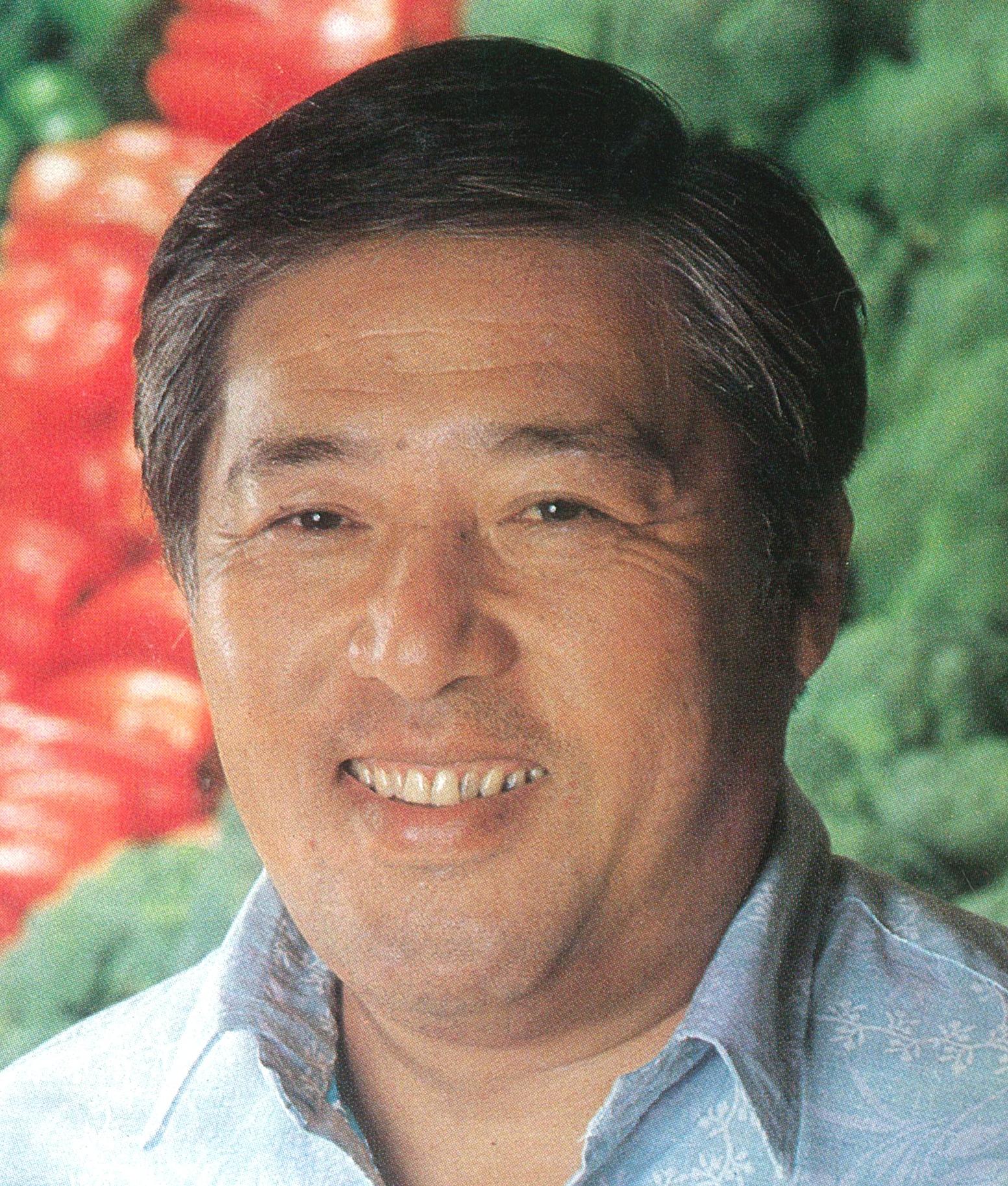 CHARLES KENJI KAWAKAMI