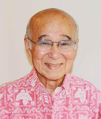 James Haruo Takushi,