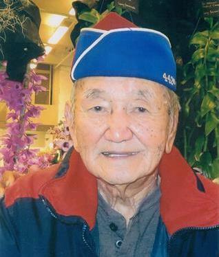 Benjamin Takayoshi Kodama Sr.