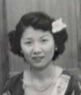 Tammy Tamako Yoshitake