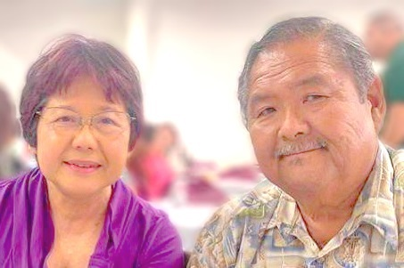 Gordon Hideo Kamihara and  Cheryl Masue Kamihara