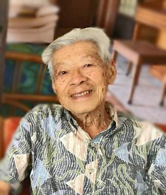 Tin Joe Albert Pang