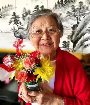 June Setsuko Eki Arakawa
