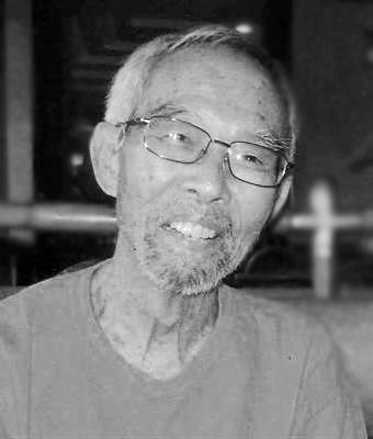 Eugene Fujii,
