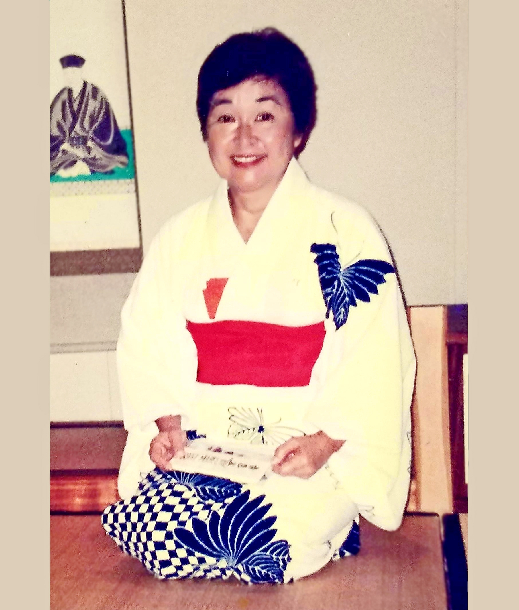 Mabel Takako Araki