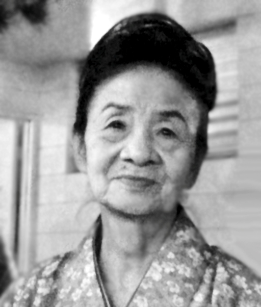 Linda Toshiko Nakamoto