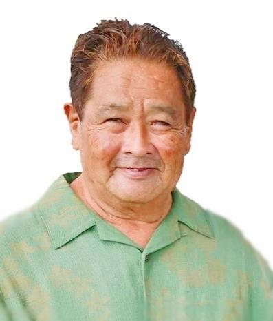 Derek Ichiro Shiroma
