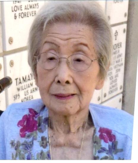 Elaine Sadako Yamada
