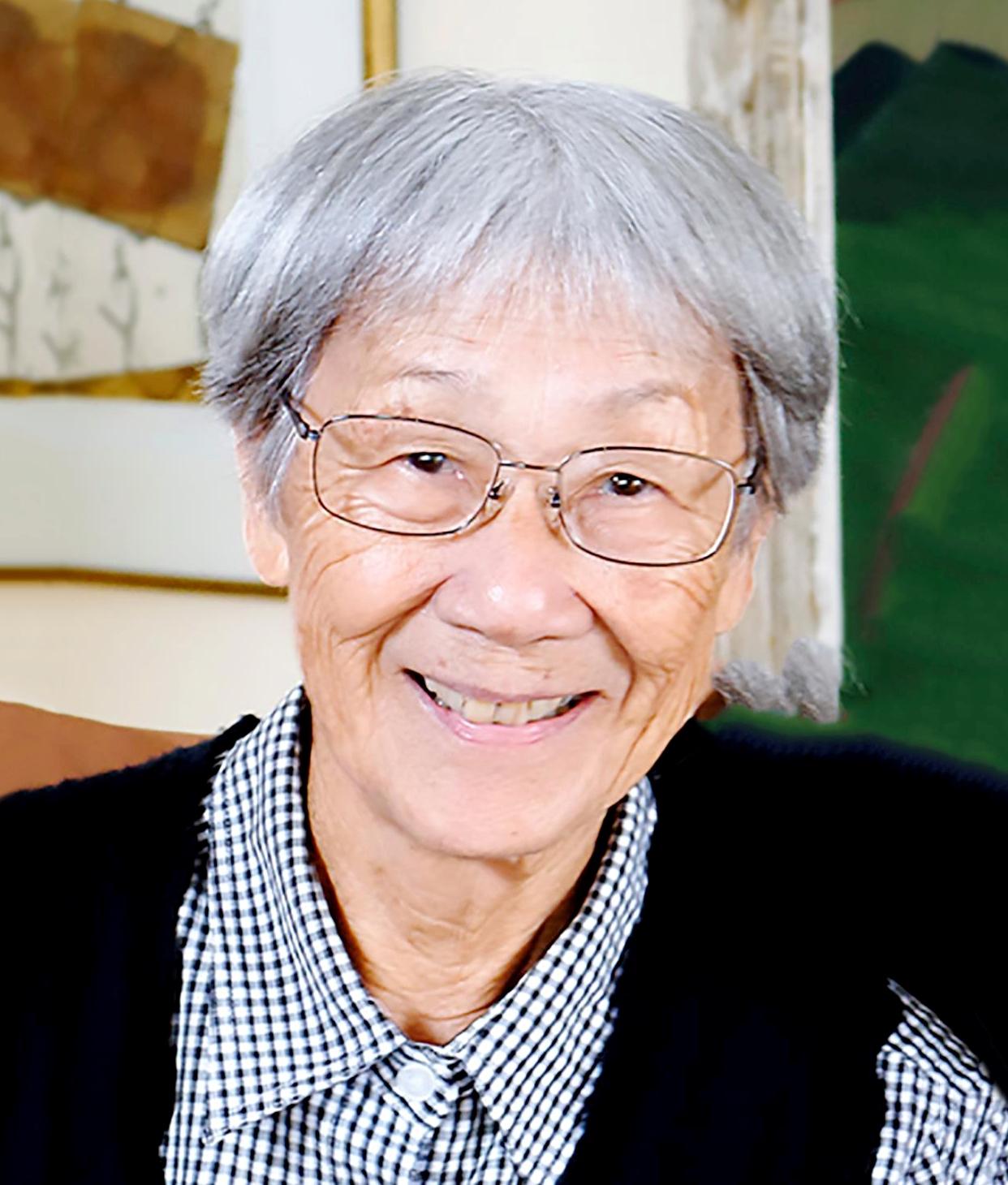 Sachiko Oyama Takeuchi