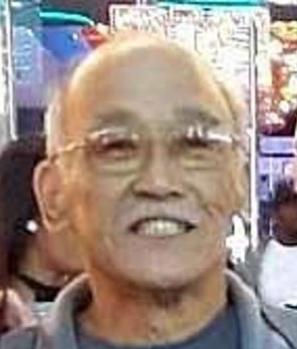 Mark Shinichi Nakamura