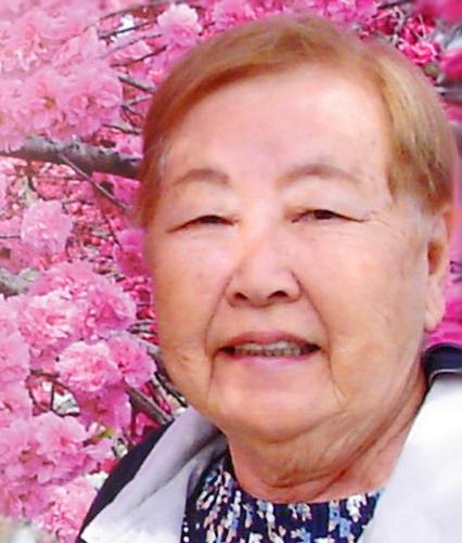 Janet Toshiko Kasamoto