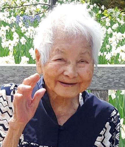 Tsuruko Taba