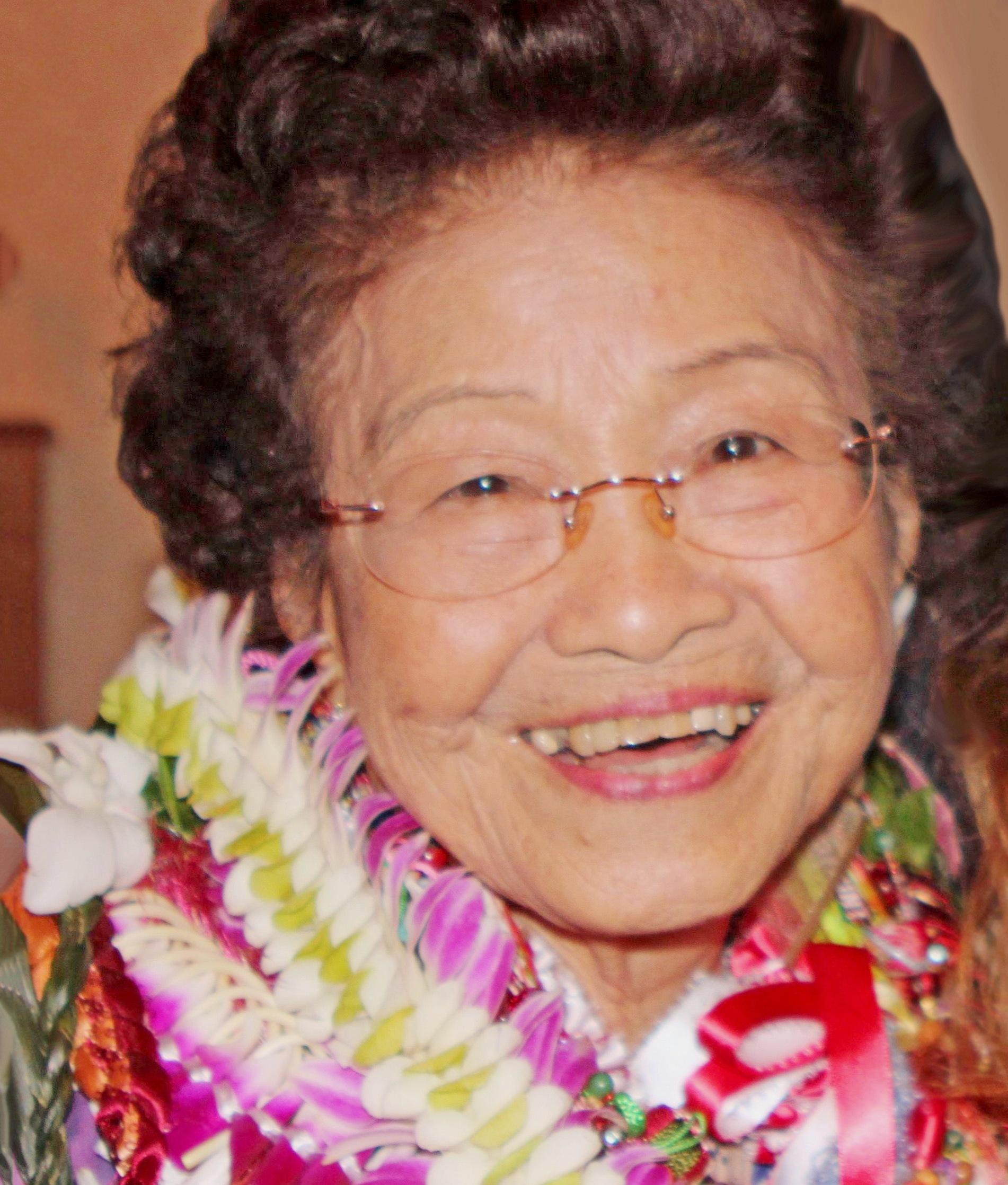 Lorraine Massa Tokuyama
