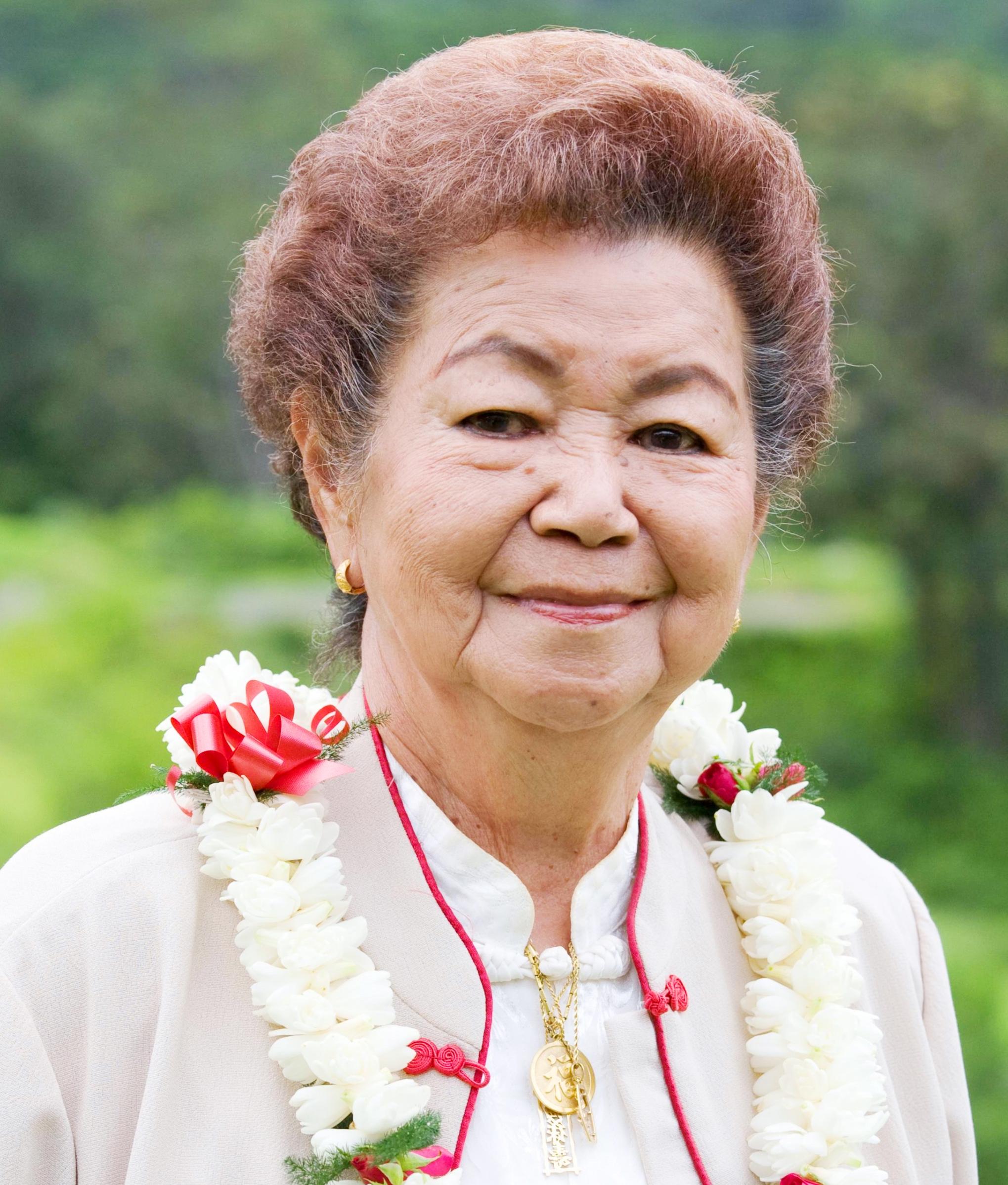 Ellen Chiyono Gono