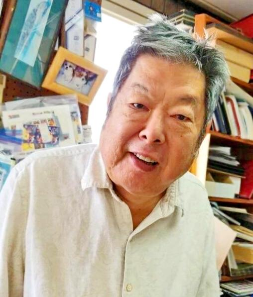 Bert Atsushi Matsuura