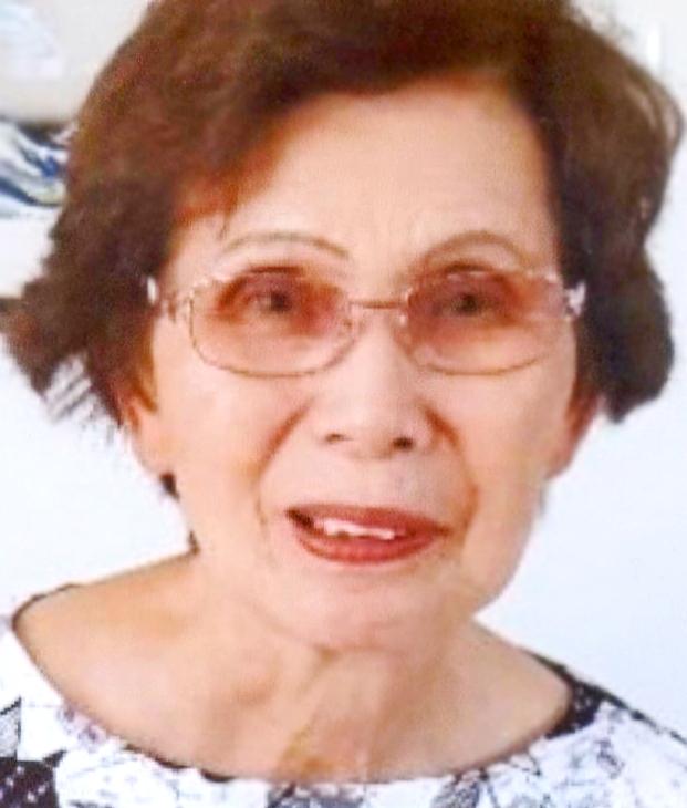 Grace Asano Nakamura