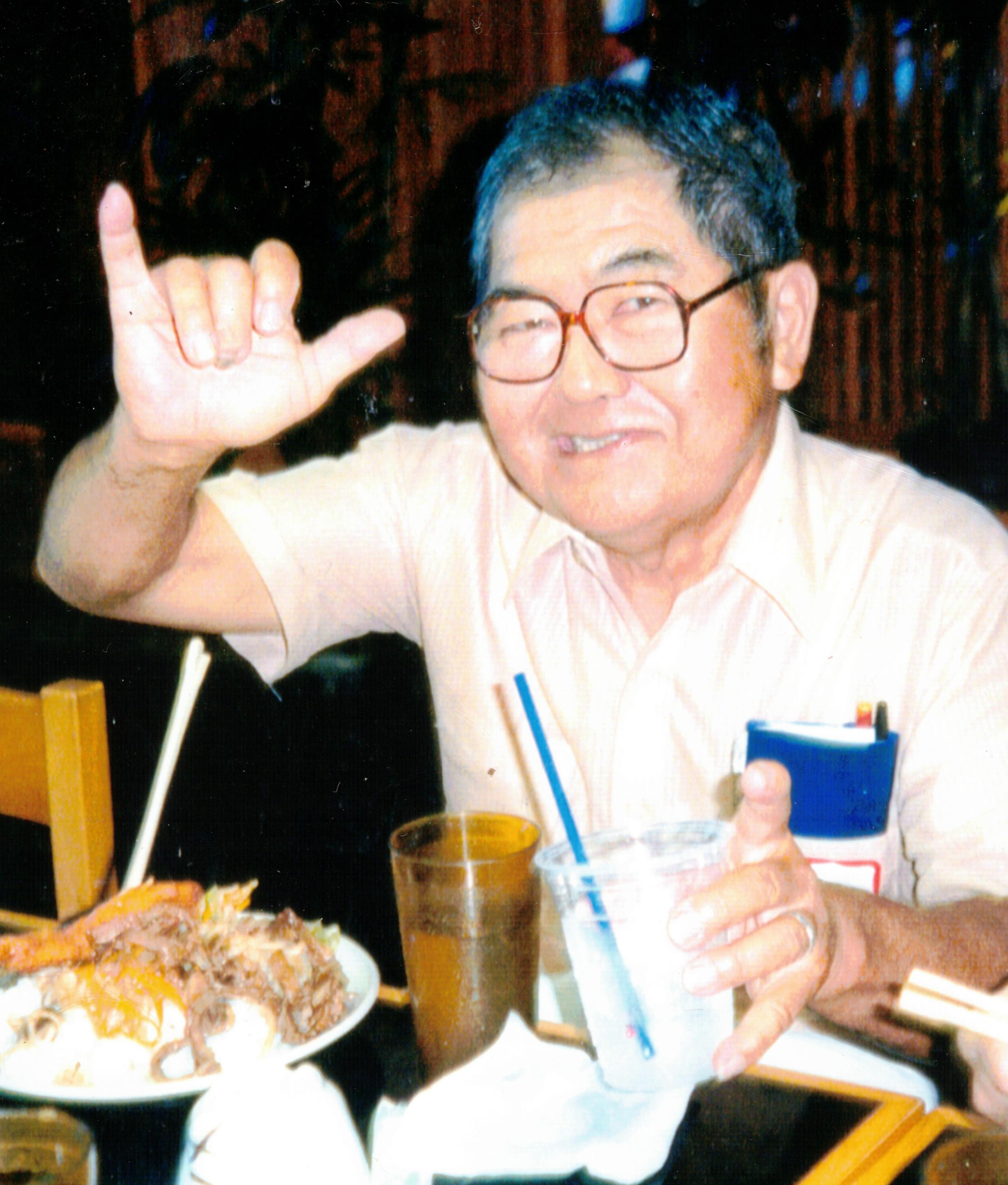Seichi Yabushita