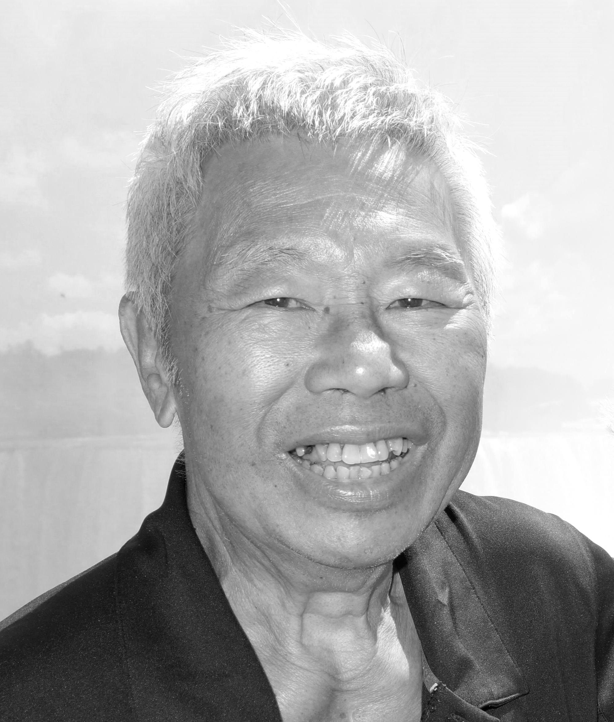 Gerald Kaleinani Chong