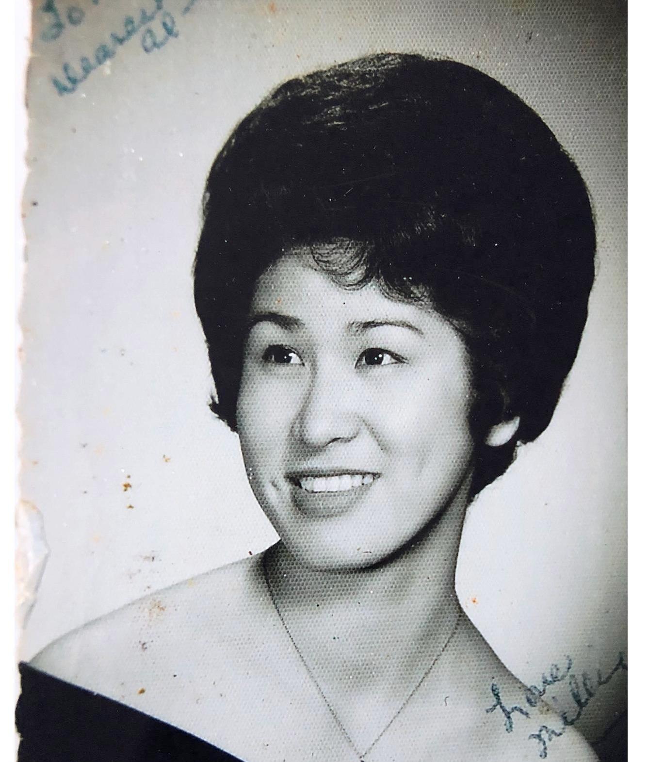 Mildred Mitsuko Tanaka