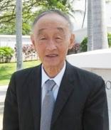 Stanley Y. Oshima