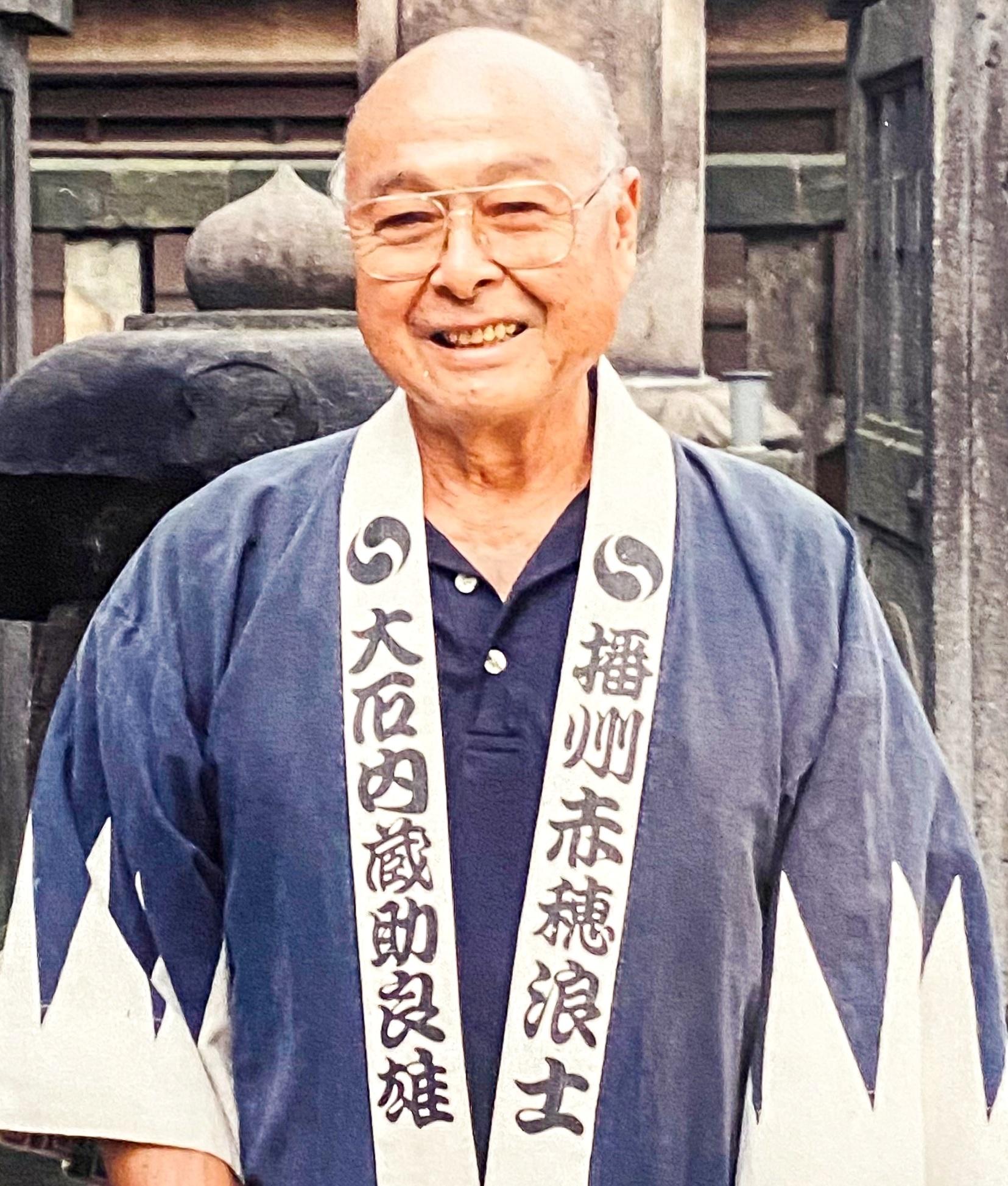 DONALD TADASHI OYA