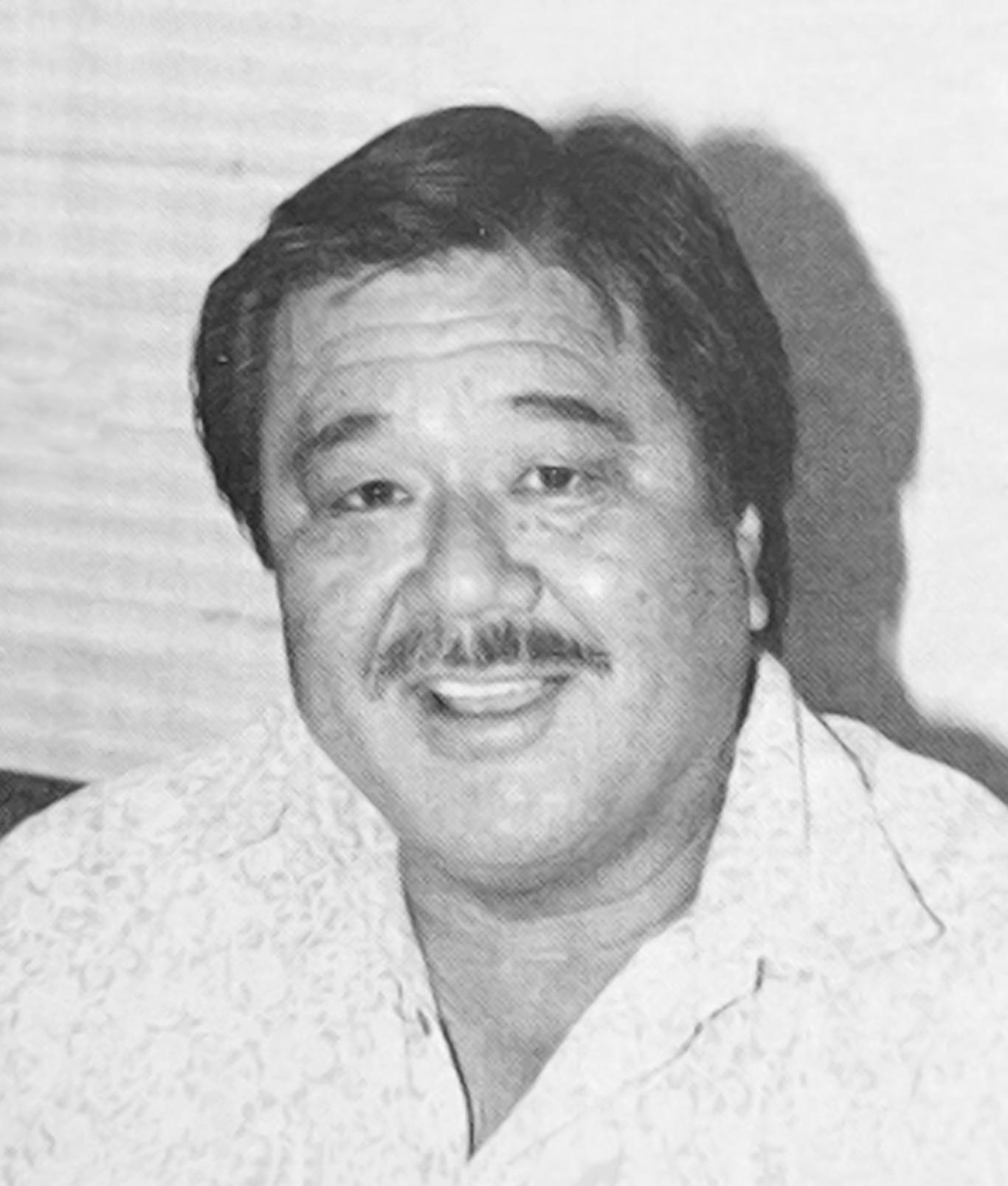 Herbert Masami Katekaru